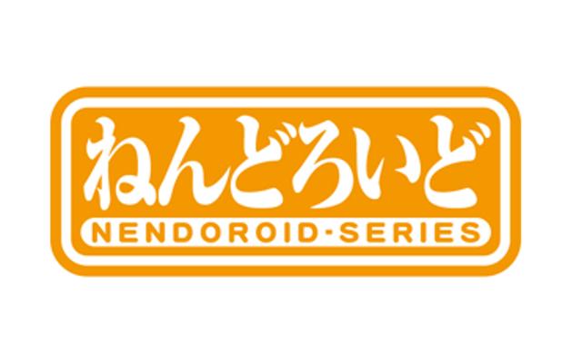 Nendoroid - Enami