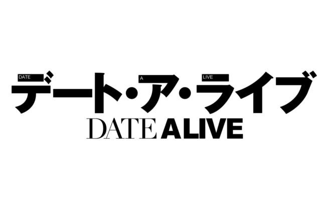 Date A Live - Enami