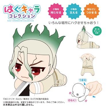 Dr. STONE Hug Chara Plush Gen Asagiri (Takara Tomy)