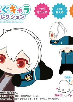 World Trigger Hug Chara Plush Osamu Mikumo (Takara Tomy)
