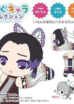Demon Slayer: Kimetsu no Yaiba Hug Chara Plush Obanai Iguro (Takara Tomy)