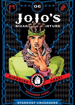 JoJo's Bizarre Adventure: Part 3 Stardust Crusaders vol. 6 (Viz Media)