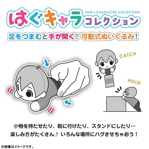 Demon Slayer: Kimetsu no Yaiba Hug Chara Plush Nezuko Kamado ver. 1 (Takara Tomy)