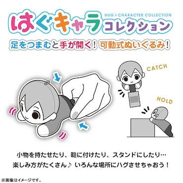 Demon Slayer: Kimetsu no Yaiba Hug Chara Plush Giyu Tomioka ver. 1 (Takara Tomy)