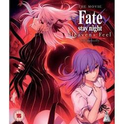 Fate/Stay Night Heaven's Feel II - Lost Butterfly Blu-Ray