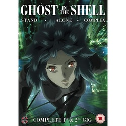 Ghost in the Shell: Stand Alone Complex Complete Collection DVD
