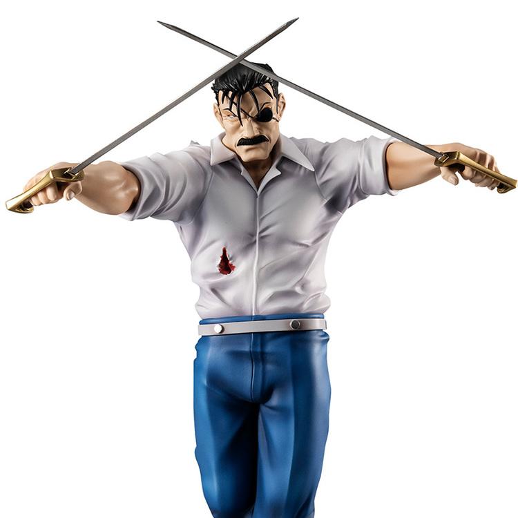 Fullmetal Alchemist G.E.M. Figure Wrath (Megahouse)