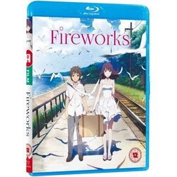 Fireworks Blu-Ray
