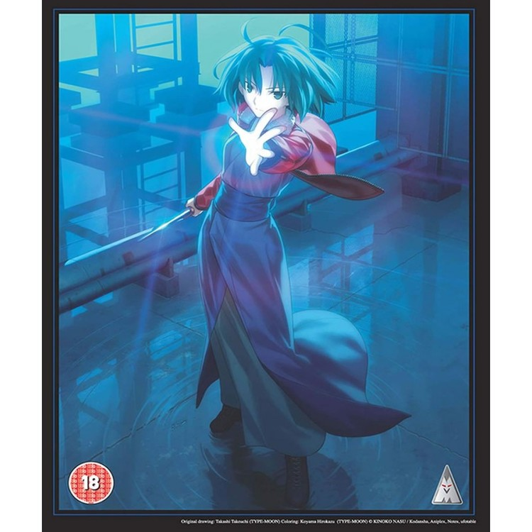 Garden of Sinners Movie Collection - Collector's Edition Blu-Ray