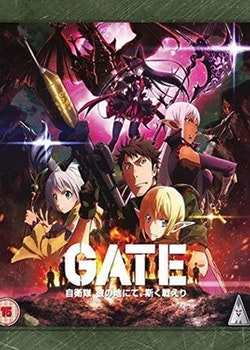 GATE Collection Blu-Ray