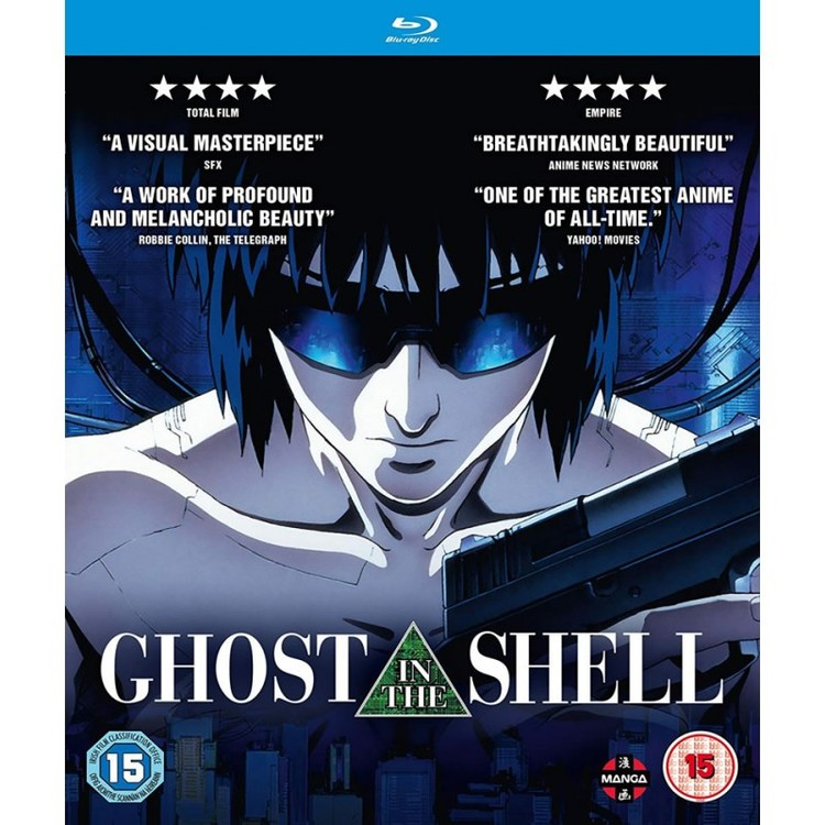 Ghost in the Shell Blu-Ray