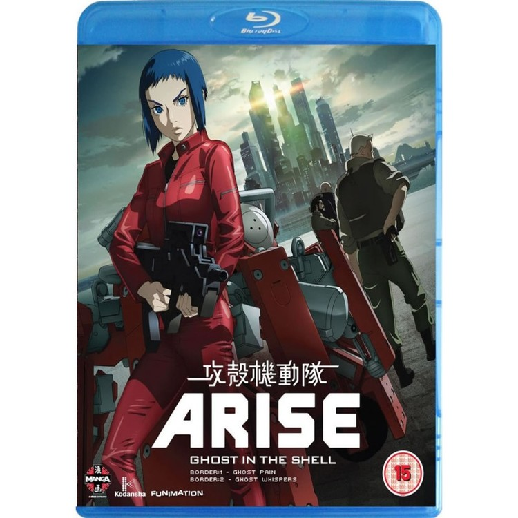 Ghost in the Shell Arise: Borders Parts 1 & 2 Blu-Ray