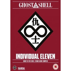 Ghost in the Shell Stand Alone Complex: Individual 11 Blu-Ray