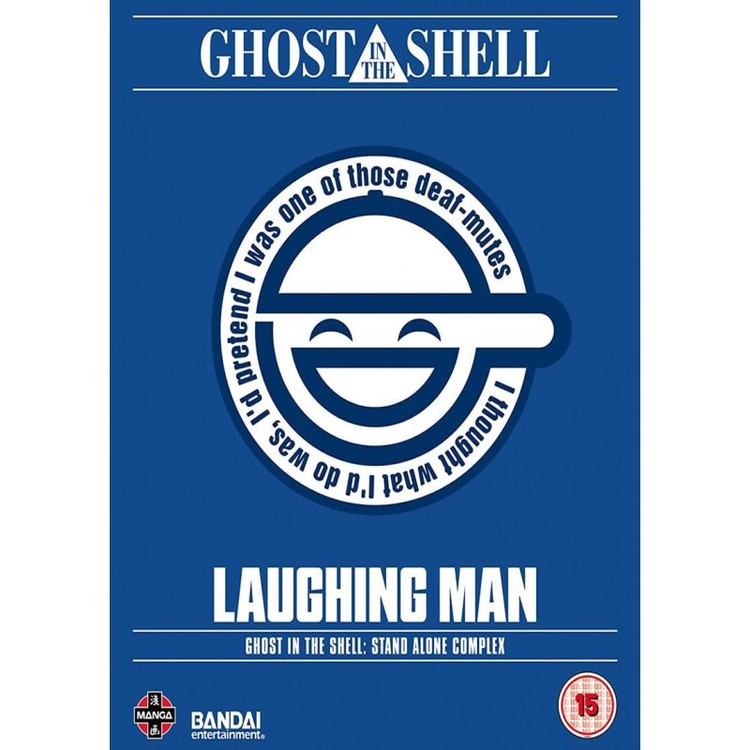 Ghost in the Shell Stand Alone Complex: The Laughing Man Blu-Ray