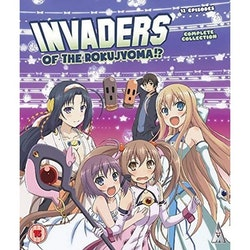 Invaders Of The Rokujyoma!? Collection Blu-Ray