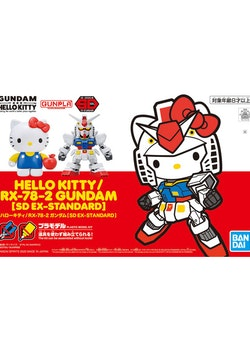 SD Hello Kitty / Gundam RX-78-2 Model Kit
