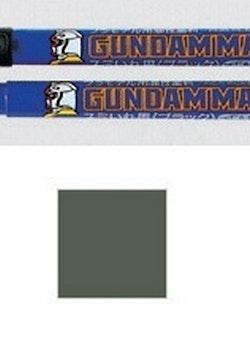 Gundam Marker GM-02 - Gray