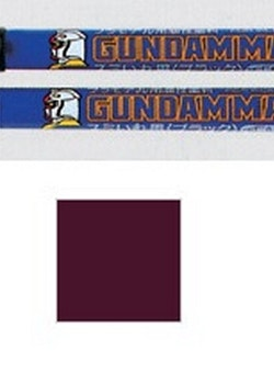 Gundam Marker GM-03 - Brown