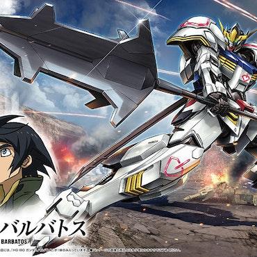 HG Gundam Barbatos 1/144 (Bandai)