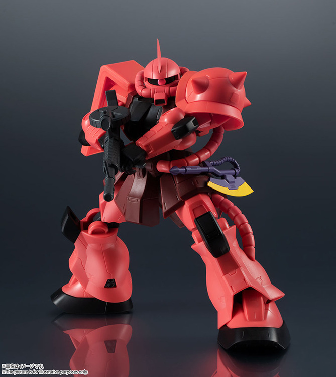 Gundam Universe Action Figure MS-06S Char's Zaku II