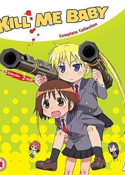 Kill Me Baby Collection Blu-Ray