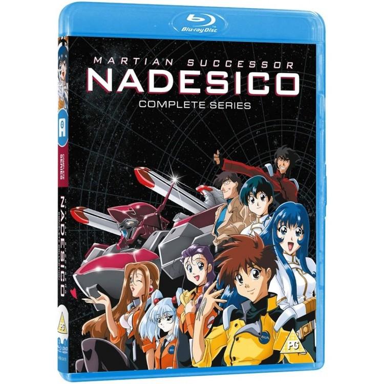 Martian Successor Nadesico Series Collection Blu-Ray