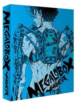 Megalobox Complete Series - Collector's Edition Blu-Ray