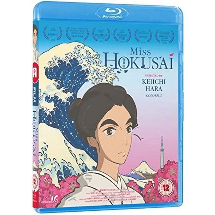 Miss Hokusai Blu-Ray