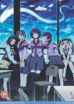 Monogatari Series Second Season - Complete Collection Blu-Ray