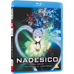 Nadesico the Movie: The Prince of Darkness Blu-Ray