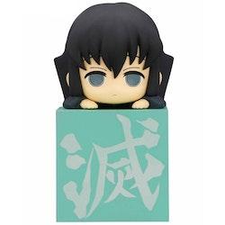 Demon Slayer: Kimetsu no Yaiba Hikkake Figure Tokito Muchiro (FuRyu)
