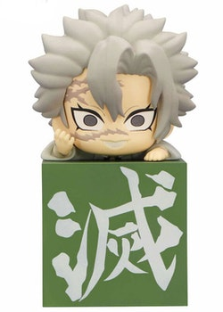 Demon Slayer: Kimetsu no Yaiba Hikkake Figure Shinazugawa Sanemi (FuRyu)