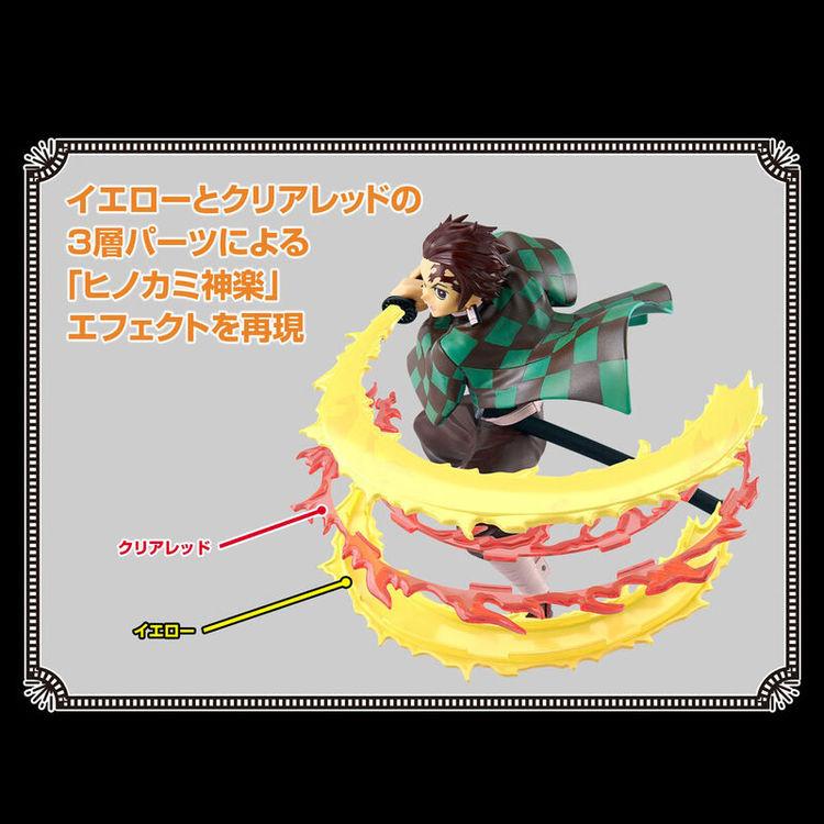Demon Slayer: Kimetsu no Yaiba Figure-Rise Standard Model Kit Tanjiro Kamado (Bandai)