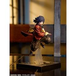 Demon Slayer: Kimetsu no Yaiba The Fourth Ichibansho Figure Giyu Tomioka (Bandai Spirits)
