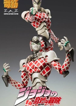 JoJo's Bizarre Adventure Part5 Super Action Action Figure Chozokado K C (Medicos Entertainment)
