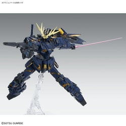 MG Gundam Banshee Ver. Ka 1/100 (Bandai)