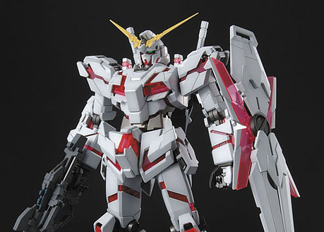 MG Gundam Unicorn Screen Image 1/100 (Bandai)