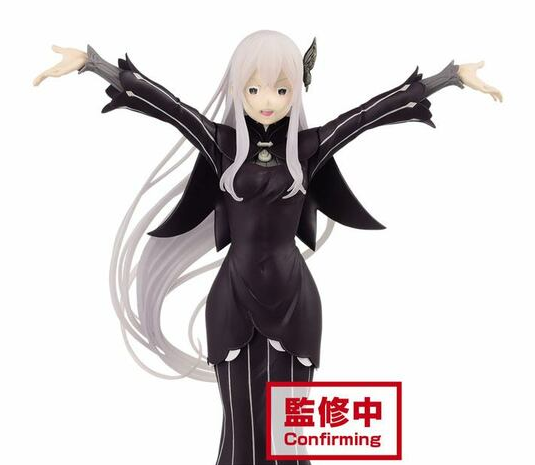 Re:Zero Starting Life in Another World EXQ Figure Echidna (Banpresto)