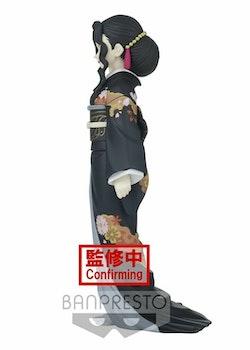 Demon Slayer Kimetsu no Yaiba Oni no Sou vol. 5 Figure Muzan Kibutsuji (Banpresto)
