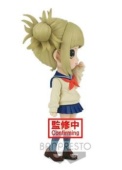 My Hero Academia Q Posket Figure Himiko Toga ver. B (Banpresto)