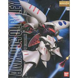 MG Qubelley AMX-004 1/100 (Bandai)