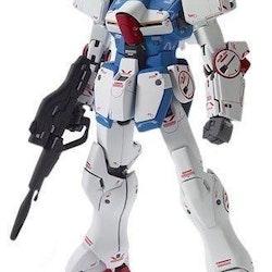 MG Gundam Victory Ver. Ka 1/100 (Bandai)