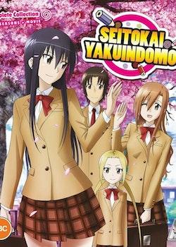Seitokai Yakuindomo Collection S1, S2 & Movie Blu-Ray