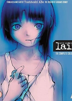 Serial Experiments Lain Collection Blu-Ray