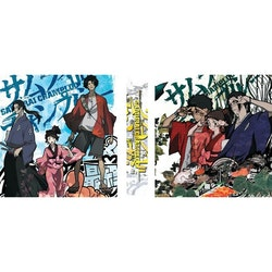 Samurai Champloo Collection Steelbook Blu-Ray