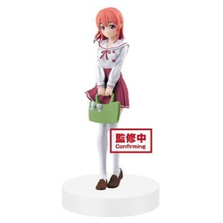 Rent a Girlfriend Figure Sumi Sakurasawa (Banpresto)