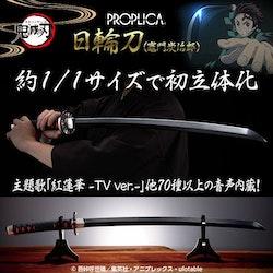 Demon Slayer: Kimetsu no Yaiba Proplica Replica 1/1 Nichirin Sword Tanjiro Kamado (Tamashii Nations)