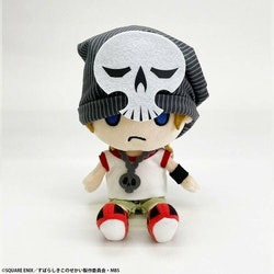 The World Ends with You: The Animation Plush Beat (Square Enix)
