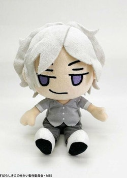The World Ends with You: The Animation Plush Joshua (Square Enix)