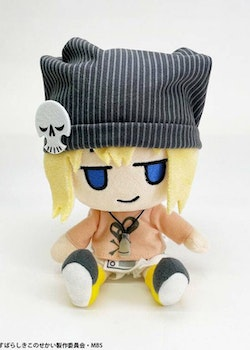 The World Ends with You: The Animation Plush Rhyme (Square Enix)